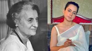 অভিনেত্রী কঙ্গনা ইন্দিরা গান্ধী হয়ে আসছেন