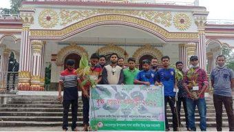 মহাদেবপুরে হিন্দু ছাত্র মহাজোটের দিনব্যাপী বৃক্ষ রোপণ