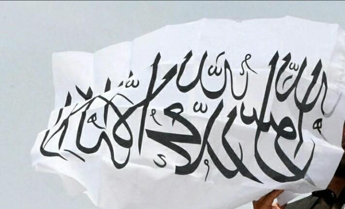 আফগান পতাকায় যুক্ত হচ্ছে 'কালিমায়ে তাইয়েবা'