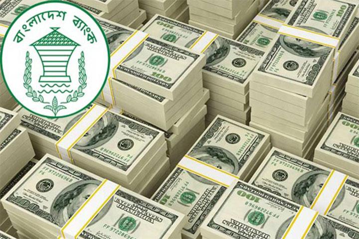 দেশে ২৫দিনে রেমিট্যান্স এলো ১৫৫কোটি মার্কিন ডলার