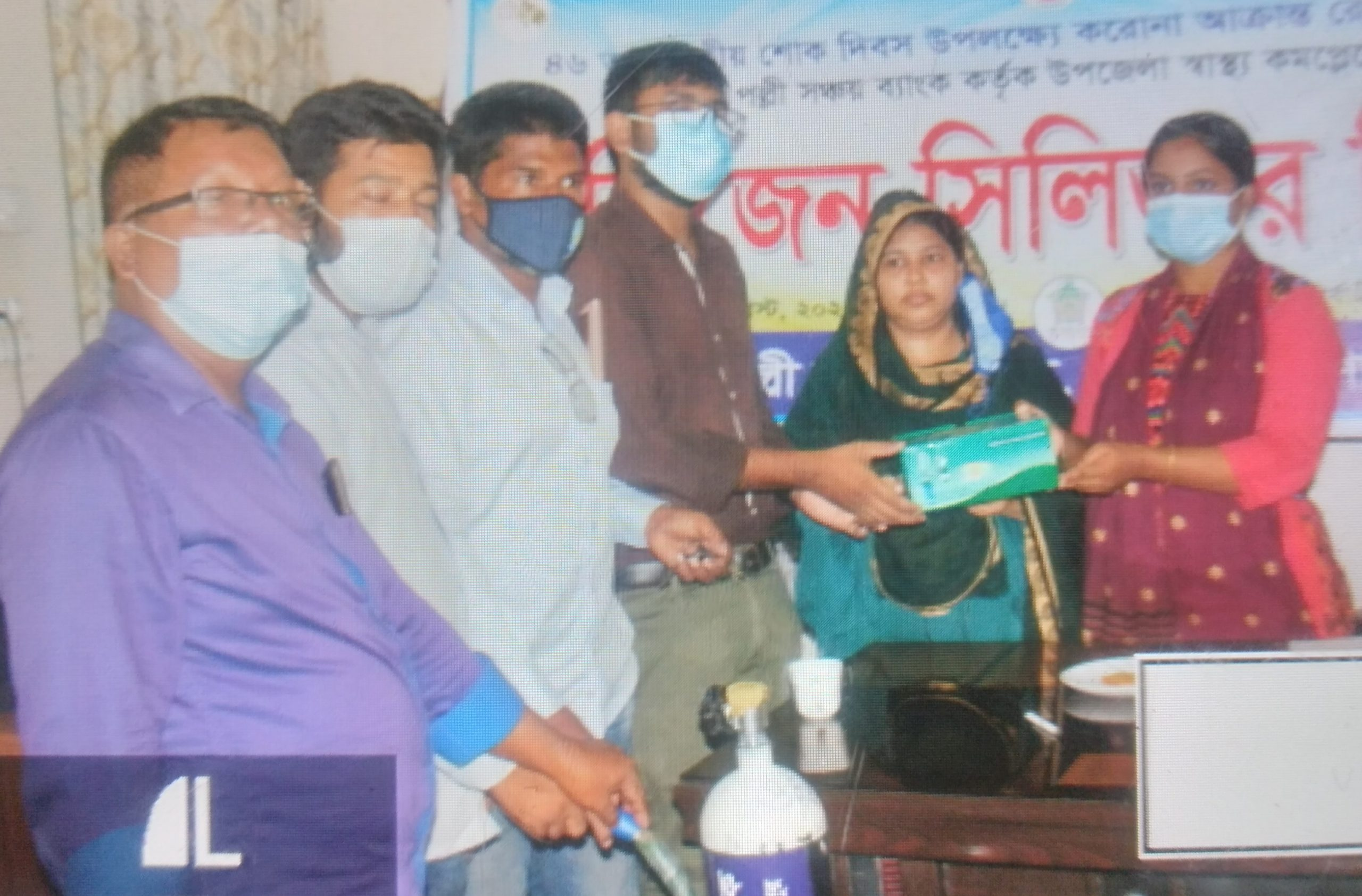 ইন্দুরকানীতে ফ্রি অক্সিজেন ব্যাংক চালু
