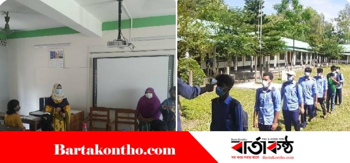 বকশীগঞ্জে স্কুল কলেজের শিক্ষার্থীদেরআনন্দ উল্লাস