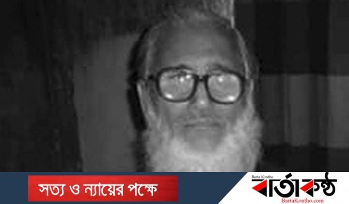 বীর মুক্তিযোদ্ধা সৈয়দ আলী মিনা'র ইন্তেকালে শোক