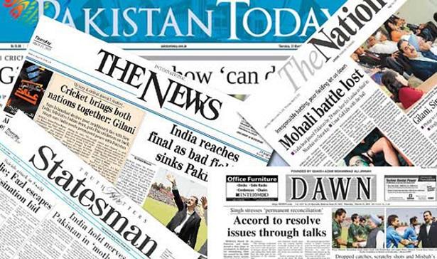 নতুন আইন করে গণমাধমের কণ্ঠরোধ করতে চায় পাকিস্তান