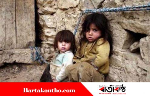আফগানিস্তানের মানবিক বিপর্যয় সামলাতে প্রয়োজন ৬০ কোটি ডলার