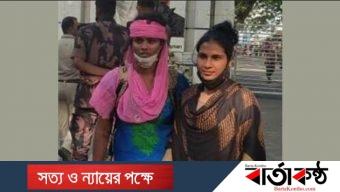 ভারত থেকে জেল খেটে দেশে ফিরল দুই নারী