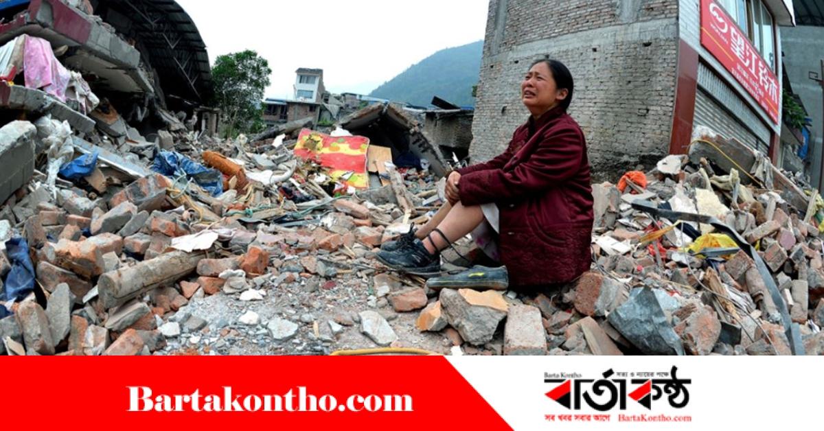 চীনে শক্তিশালী ভূমিকম্প, ৩ জন নিহত