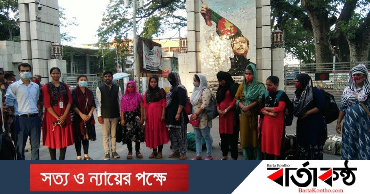 দেড় বছর পর ভারত থেকে দেশে ফিরল বাংলাদেশি ১২ নারী