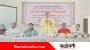 হবিগঞ্জের বানিয়াচংয়ে প্রাথমিক ও মাধ্যমিক বিদ্যালয়ে ক্রীড়া সামগ্রী বিতরণ