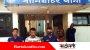 হবিগঞ্জের বানিয়াচংয়ে মাদক সেবনের দায়ে যুবকের ৬ মাসের কারাদন্ড