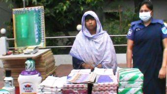 কেরানীগঞ্জে জালটাকা তৈরীর সরঞ্জামসহ নারী গ্রেফতার