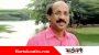 তথ্য প্রযুক্তি আইনের মামলায় সাংবাদিক প্রবীর সিকদার খালাস