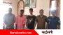 হবিগঞ্জের মাধবপুরে মাদকদ্রব্যসহ গ্রেফতার ২