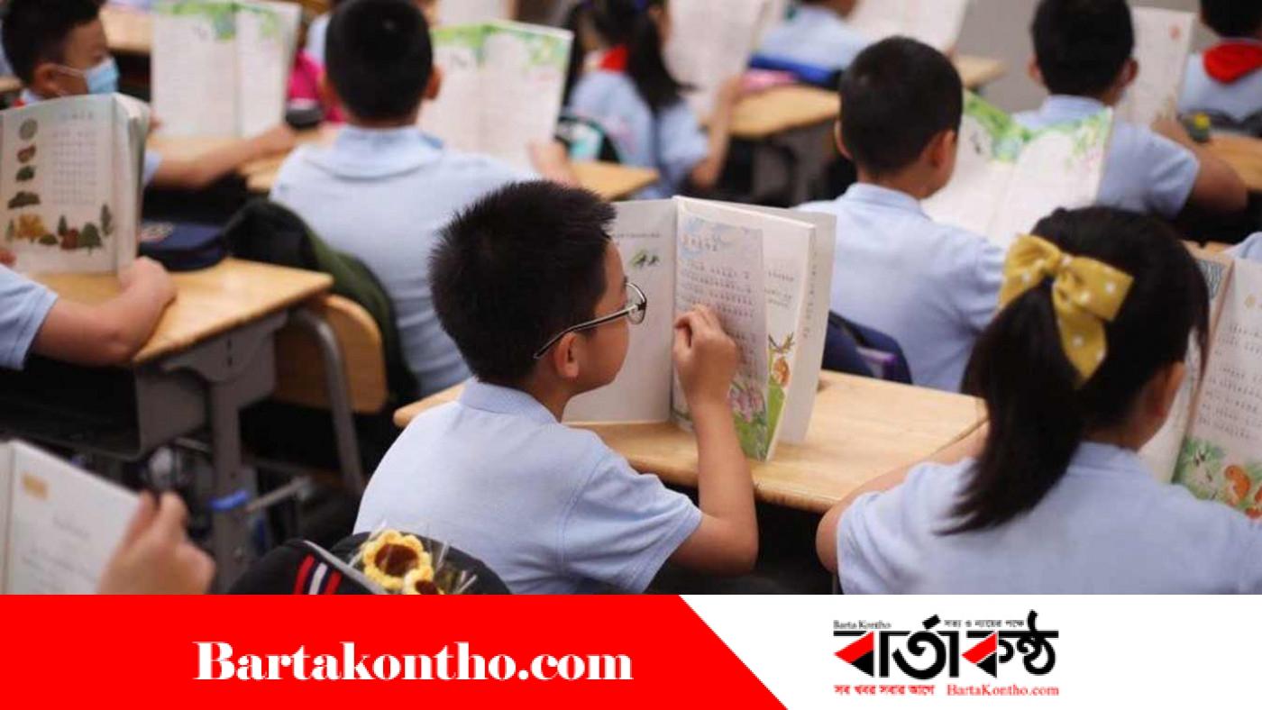 চীনে করোনার সংক্রমণ বৃদ্ধির কারণ একটি প্রাথমিক বিদ্যালয় – বিবিসি