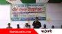 রূপগঞ্জে বিনামূল্যে বেওয়ারিশ লাশদাফন কার্যক্রমের উদ্ধোধন