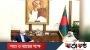 পাট শিল্পে বিনিয়োগ রাশিয়াকে স্বাগত জানাবে বাংলাদেশ : প্রধানমন্ত্রী