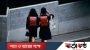 জাপানে রেকর্ডসংখ্যক স্কুলশিক্ষার্থীর আত্মহত্যা