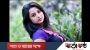 স্বপ্ন সিনেমায় অভিনয় করা স্নিগ্ধা শ্রাবণ