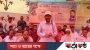 সরিষাবাড়ীর সাতপোয়ায় সেচ্ছাসেবকদলের দ্বি-বার্ষিক সম্মেলন অনুষ্ঠিত
