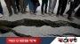 পাকিস্তানে শক্তিশালী ভূমিকম্পে ২০ জন নিহত