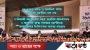 মাদক সেবনকারীদের স্বাভাবিক জীবনের ফিরিয়ে আনতে সকলের সহযোগিতা প্রয়োজন : স্বরাষ্ট্রমন্ত্রী