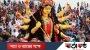 প্রতিমা বিসর্জন দিয়ে শেষ হচ্ছে শারদীয় দুর্গোৎসব