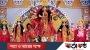শারদীয় দুর্গোৎসবের আজ শুভ মহালয়া