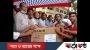 বকশীগঞ্জে সিদ্দিকুর রহমান ফুটবল টুর্নামেন্টের ফাইনাল খেলা অনুষ্ঠিত