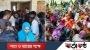 বকশীগঞ্জে প্রধানমন্ত্রীর ৭৫ তম জন্মবার্ষিকী উপলক্ষে অর্থ সহায়তা প্রদান