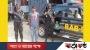 হবিগঞ্জের মাধবপুরে ২৫ কেজি গাঁজাসহ গ্রেপ্তার -১