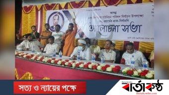 ইউপি মেম্বার প্রার্থী নজরুল ইসলাম লিচু'র নির্বাচনী সভা অনুষ্ঠিত